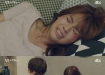 데이트폭력 현실 담은 '청춘시대'…문제의 ..