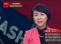 """최유정 변호사 """"엄벌 달라"""" 돈 집착 이유보니.."""