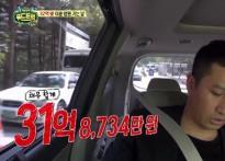 '백종원의 푸드트럭' 이훈, 논란됐던 폭행사..
