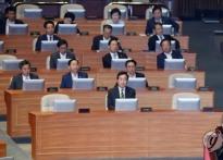 [네티즌의 눈] 문재인 정부 첫 추경안, 국회 ..