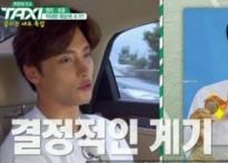 """박태환 때문에 수영 그만둔 성훈?…""""결정적인.."""