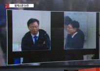 조응천이 언급한 '우병우라인'…문무일 청문..