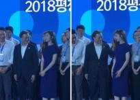 문재인-김연아 어깨동무, 박 전 대통령 때와는..