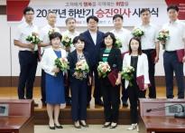 BNK경남은행, '2017년도 하반기...