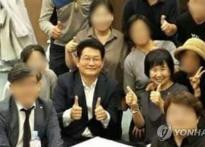 """[네티즌의 눈] 손혜원-송영길 """"장례식 간 이유.."""