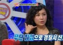 박해미, 삭발에 방화까지?…'부부싸움도 넘사..