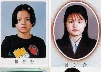 민효린, 초중고 졸업사진 다시 보니…성형 부..