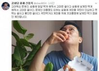 """""""고마워요 문재인"""" 민심 비꼰 신동욱, 여론.."""