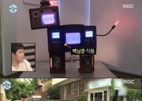 태양 차부터 TV-백남준 작품까지 억대?…'어..