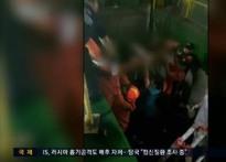 [네티즌의 눈] STX조선 사고로 4명 사망, 안타..