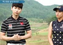 [와키레슨-최유미-김현우 프로 ⑦] 백스윙을 ..