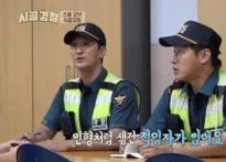 경찰 근속승진단축, 개정안 추진된 '진짜' ..