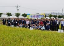 울산 농소농협, 벼 품종 비교시범...