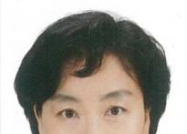 최영숙 청송부군수 취임…경북 첫...