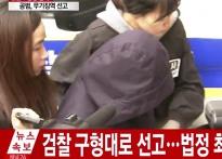 '무기징역' 박 모양, 주범과 한 살 차이에도..