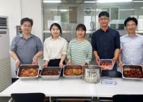 울릉 署 청렴동아리(청담회) 추석...
