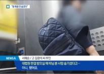 김광석 부인 서해순 씨 향한 의혹 주장 측근 ..