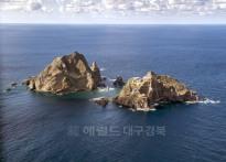 해병대, 독도방어위해 '울릉부대...