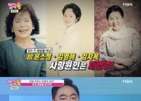 패혈증, 윤소정 김자옥 김영애의 공통점?…어..