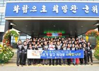 군위군, 독도의 날 기념행사 개최