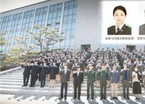 경북전문대,육군 3사관학교 55기...