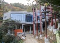 울릉관광 1번지, 도동 약수공원 ...