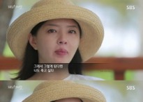 도도맘 김미나, 이혼한 이유가…직접 밝힌 속..