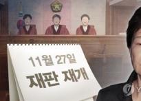 박근혜 전 대통령 재판 재개에 쏟아지는 우려..