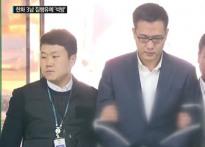 김동선, 얼마나 대단한 금수저길래…변호사가..