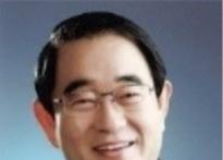 박명재의원 내년도 포항·울릉지...