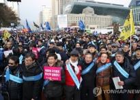 문재인 케어 반대 집회, 정책 내용 뭐길래? 미..