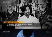 12 12 사태 김재규, 박정희 암살 숨겨진 이유..