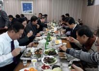 [포토뉴스]경북도교육청, 포항경...