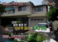 송혜교 송중기와 깨볶는 신혼집 어떻게 생겼나..
