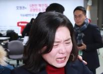 류여해 오열, 웃다가 울다가, 기자회견 상황 ..
