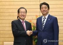 """홍준표, 아베 굴욕 외교 논란에 """"어이없다"""".."""