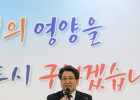 [6·13 지방선거]박홍열 전 청송...