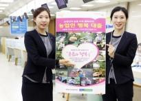 경북농협 농가소득 5,000만원 달...