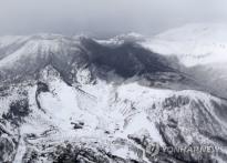 일본 화산 분화, 백두산은...북한 핵실험이 '..