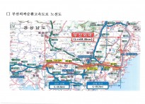 부산외곽순환고속도로 개통…김해...