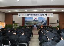 한국폴리텍대학 울산캠퍼스, '제...
