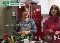 '윤식당2' 결방 자리에 '자리있나요' 혹평..