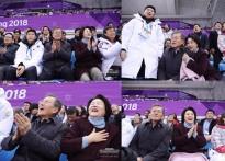 """김정숙 여사 표정 4단 변화 """"가운데 밑 사진은.."""