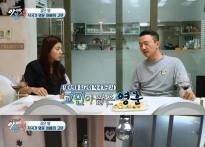 """주영훈 논란 이것뿐만 아냐? """"나이트 클럽 자.."""