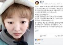 """홍선주 폭로 내용 '충격'…""""그곳에 나무젓가락.."""
