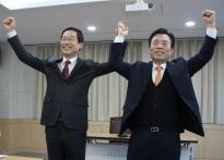 '임종식·권전탁' 경북도교육감 ...