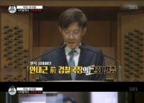 """'김어준의 블랙하우스' 성추행 가해자에 """"셀프.."""