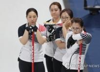 컬링 결승전 시간, 올림픽 신화 이어간 결정적..