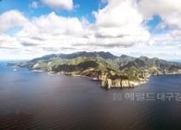 국립중앙과학관,울릉도.독도 사진...