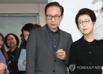 김윤옥 여사는 어떤 말 할까, 이명박 읽으려다..